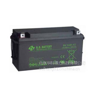 供应美美BB蓄电池山东销售中心