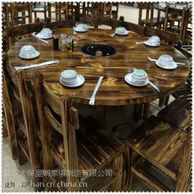 火烧木靠背凳桌椅烧烤桌椅户外台凳碳化桌椅扎啤桌椅实木餐桌椅