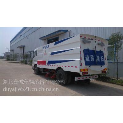 供应厂家直销东风8方扫地车多少钱一辆