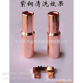 OY-89A紫铜光亮剂