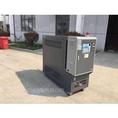 北京双机一体双回路模温机厂家直销