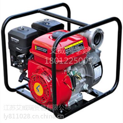 AWR供应手抬汽油机消防泵 可选进口或国产动力 选配电启动