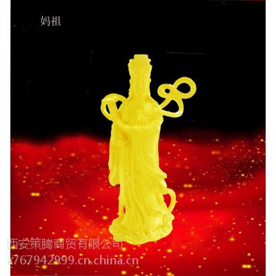 西安策腾绒沙金工艺品销售 新型电铸工艺绒沙金礼品纪念品 厂家直销