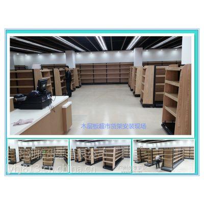 厂家直销定做进口食品货架 零食货架 跨境休闲食品货架