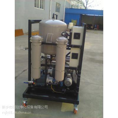 河南滤油机日欣净化ZLYC-200立式抗燃油高效真空滤油机厂家guolvjinghua