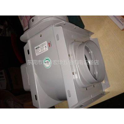 供应(大品牌 老公司)绿岛风分体管道换气扇静音管道排气扇