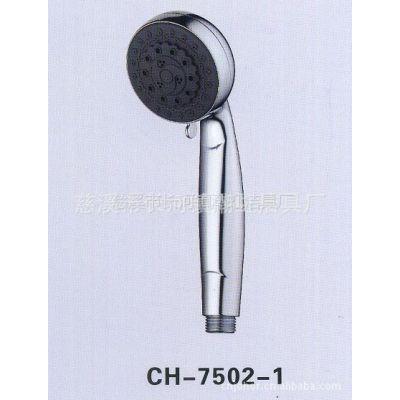 供应厂家生产 慈溪花洒 CH-7219花洒淋浴