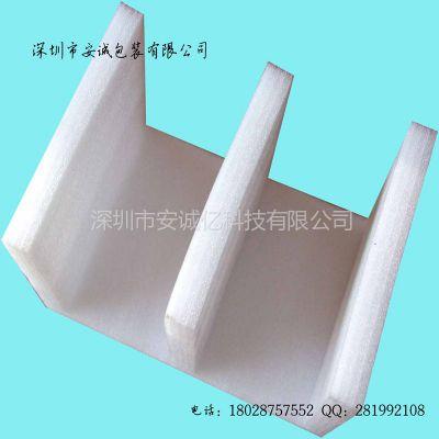 供应厂家直销防震珍珠棉护角 EPE棉护角异型材内包装各种形状均可加工