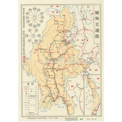 供应中国至缅甸公路运输
