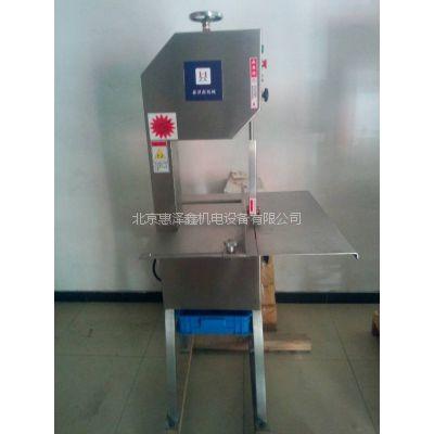 供应供应食品分割锯骨机(HZX-380)