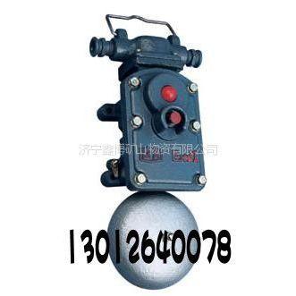 供应BAL2-127G矿用声光组合电铃