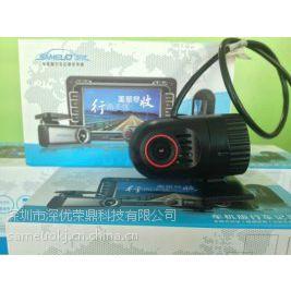 供应高清夜视 华阳导航专用行车记录仪接DVD导航1080P 触屏操作