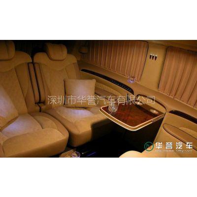 华誉大众T5商务车改装房车,商务房车改装