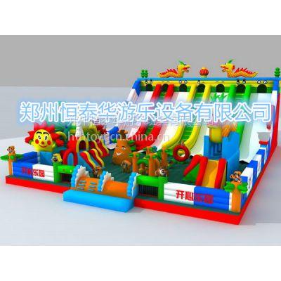 供应儿童充气玩具,充气城堡,充气滑梯,充气游乐设施厂家供应