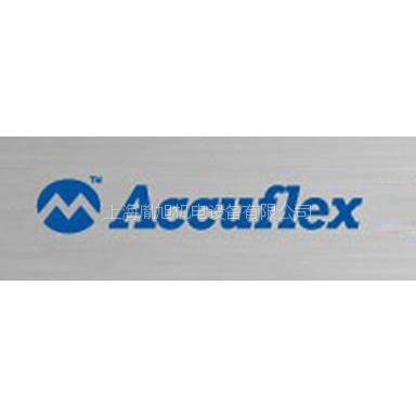 ACCUFLEX电缆屏障软管