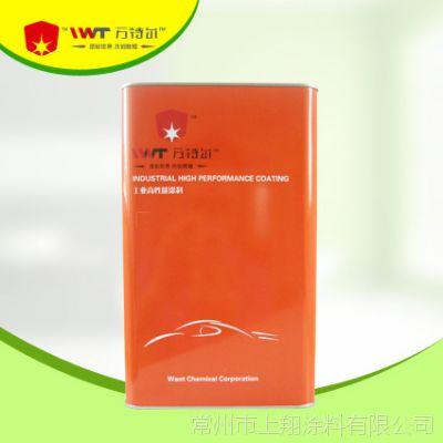 WT-1142标准稀释剂,溶解力好、挥发速度适中、气味小