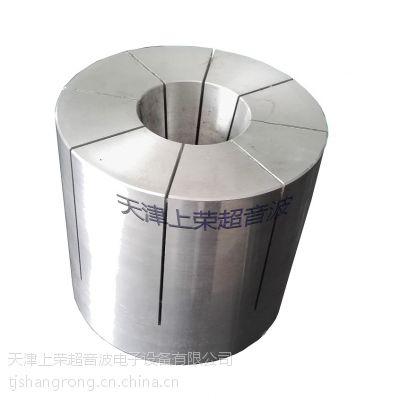 供应天津超音波模具022-26635530北京超音波塑焊机|北京超声波焊接机|天津超声波塑料焊接机