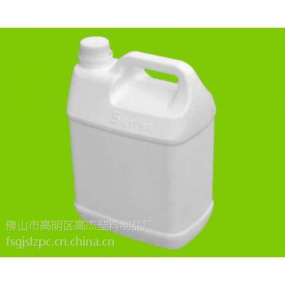 快速供应5L/5KG塑料罐、香精罐、塑料桶(B0502)