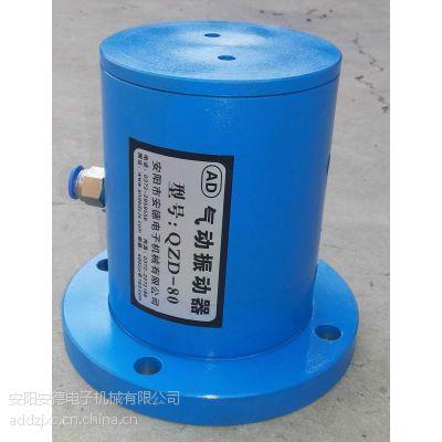 气动仓壁振动器厂家,气动仓壁振动器价格,气动锤仓壁振动器型号QZD63