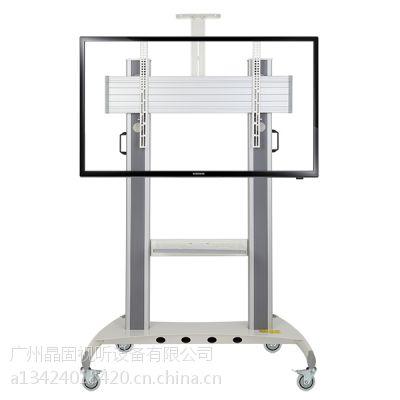 40-65-75-84-100寸电视移动支架/一体机电视挂架落地升降座架推车