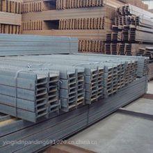 工字钢,角钢,槽钢,无缝管,镀锌管,H型钢,中厚板,镀锌板,焊管,螺纹钢,线材,方矩管,低合金板等