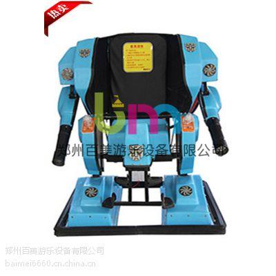 陕西渭南金刚侠机器人行走机器人钢铁侠机器人机器人碰碰车厂家