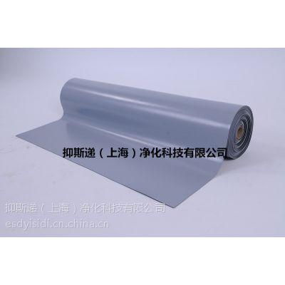 上海奉贤防静电橡胶桌垫 展发路333号