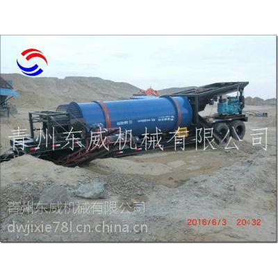 埃塞俄比亚旱地选金设备(东威)时产100吨滚筒选金机报价 可移动