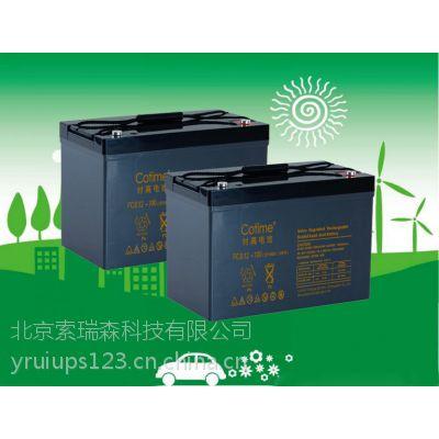 时高STECO蓄电池12v80ah报价