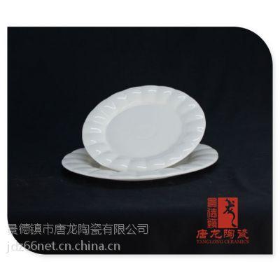 景德镇千火陶瓷日用瓷餐具