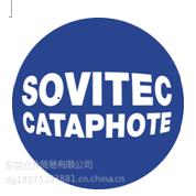 东莞供应法国进口实心索菲迪克玻璃微珠SOVITEC 050-20-215