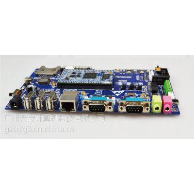 天嵌科技供应TI Cortex-A8 AM335X_C开发板工控板+5寸电容屏