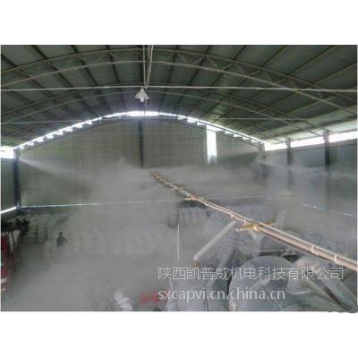 凯普威喷雾降尘设备优势及作用