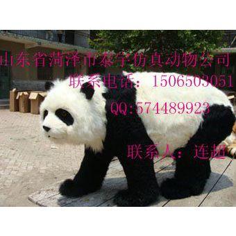供应供应 仿真熊猫 仿真大熊猫 流动照相道具狮子