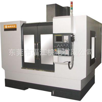 代理供应:鑫泰  GSVM5040A  硬轨立式加工中心