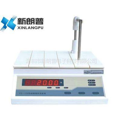 供应沪光YG108-4线圈圈数测量仪(不带电阻测量)_上海沪光深圳代理