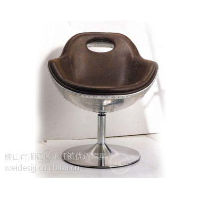 供应铝皮个性椅,铝皮椅子,个性椅,五金椅,佛山铝皮椅,个性铝皮椅