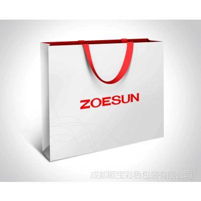 供应厂价定做纸袋、手提袋、包装盒、纸盒、彩盒