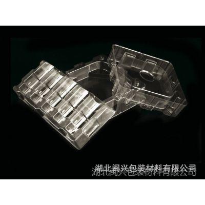 【30年专业品质】供应上下盖吸塑盒  PVC盒 电器包装盒