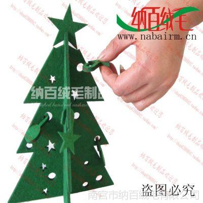 厂家供应2013圣诞特价桌面摆件礼品迷你圣诞树套餐小圣诞树装饰品