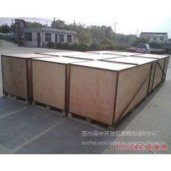 供应苏州物流包装箱 吴江航空包装箱 大型包装箱