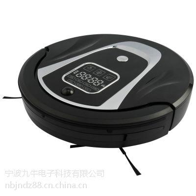供应(宁波九牛电子)生产的智能扫地吸尘器,保洁机器人LR-450