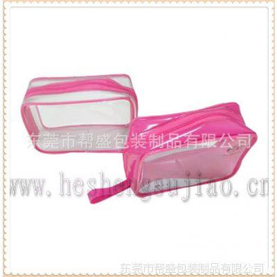 厂家供应PVC手挽袋 透明骨胶袋 化妆品包装袋 日用品包装袋