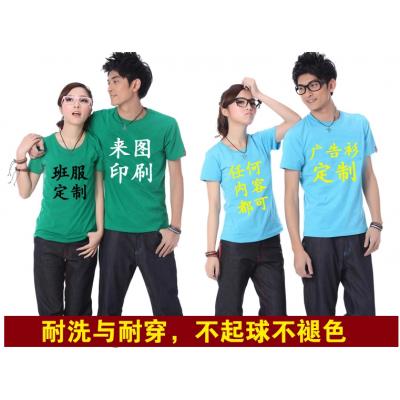 供应舒城哪里可以定制学生班服?庐江大学生班服印制,铜陵班服设计定做,diy创意T恤印 制