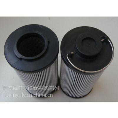 供应DONALDSON唐纳森液压油滤芯P165589