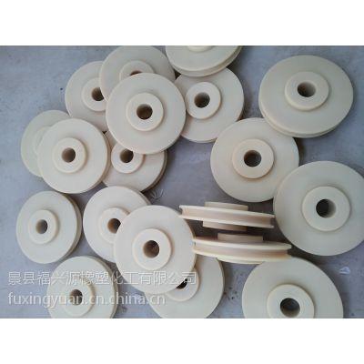 生产各种规格型号耐磨尼龙轮 来图加工