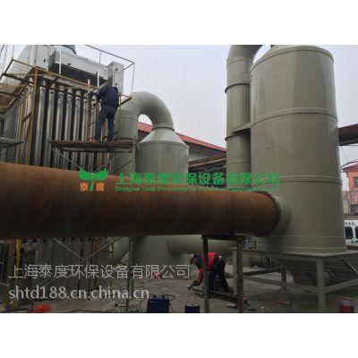 河北秦皇岛邯郸造纸厂废旧塑料造粒烟气废气处理设备