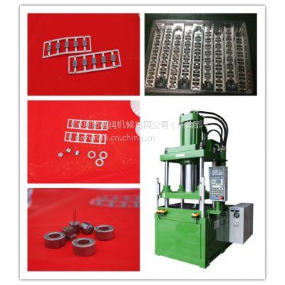 铁粉成型机,一体电感成型机,一体成型电感压模机德润品牌60T 100T