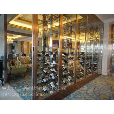 红酒专用不锈钢酒柜、泗县不锈钢酒柜、广尔美