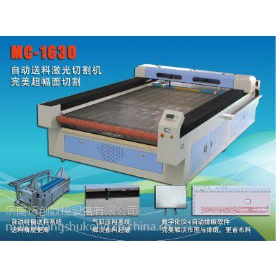 MC-1630沙发激光裁剪机